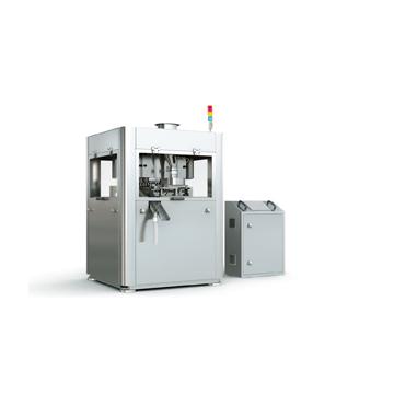 GZPS Series High Speed Tablet Press Machine