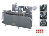 DPP-250G AL/PL Blister Packing Machine for Butter, Jam, Chocolate