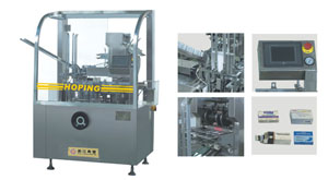 Automatic Cartoning Machine3