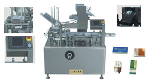 Automatic Cartoning Machine2