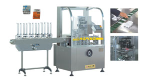 Automatic Cartoning Machine1