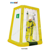 Portable Shower roomWJH1589