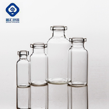 tubular glass vial
