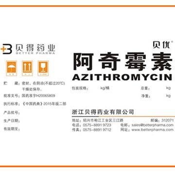 Azithromycini