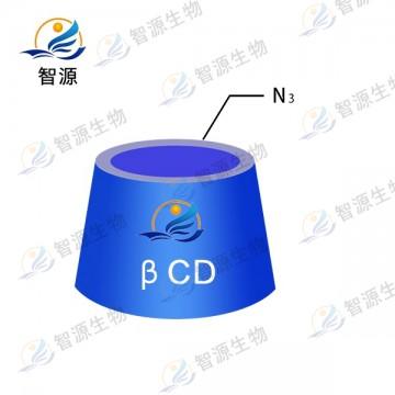Mono-(6-Amino-6-Deoxy) Beta Cyclodextrin amino cyclodextrin