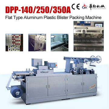 Flat Type Aluminum Plastic Blister Packing Machine