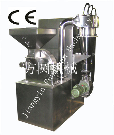 FS Traditional Chinese Medicine Crushing Unit