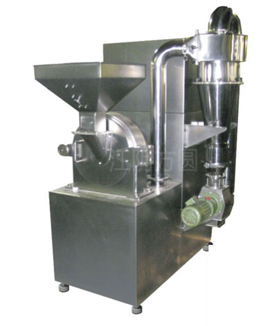 Turbine Pulverizer