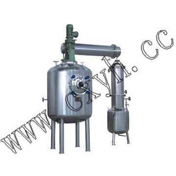 Vacuum concentration tank