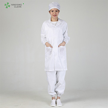 Cleanroom Antistatic Esd Smock