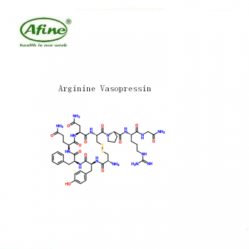 ARGIPRESSINE ACETATE