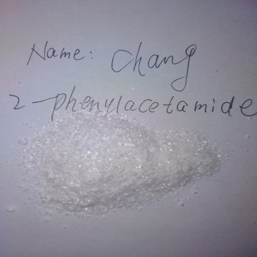 2-phenylacetamide