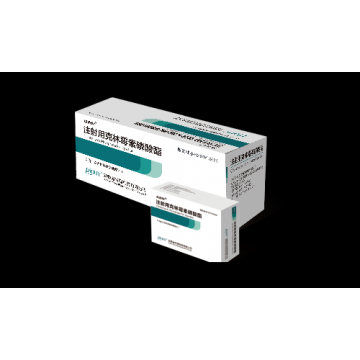 Clindamycin Phosphate for injection