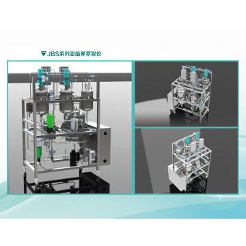Subcritical extraction apparatus