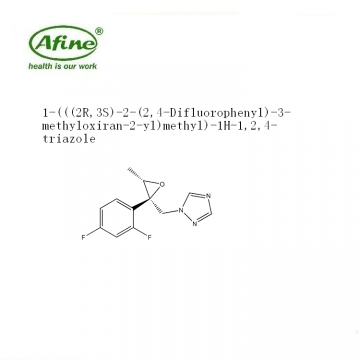 1-(((2R,3S)-2-(2,4-Difluorophenyl)-3-methyloxiran-2-yl)methyl)-1H-1,2,4-triazole CAS 127000-90-2