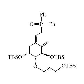 Eldecalcitol intermediate A