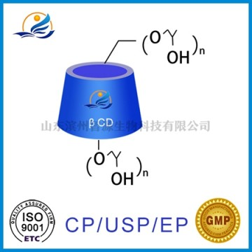 Hydroxypropyl beta cyclodextrin pharma grade
