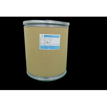 Rocuronium bromide;119302-91-9