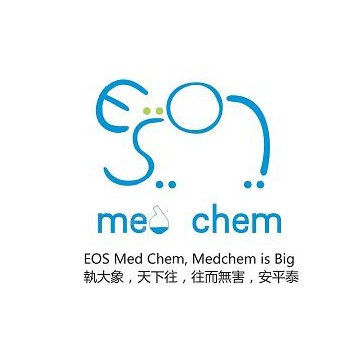 (R)-1-azabicyclo[2.2.2]oct-3-yl carbonochloridic acid ester