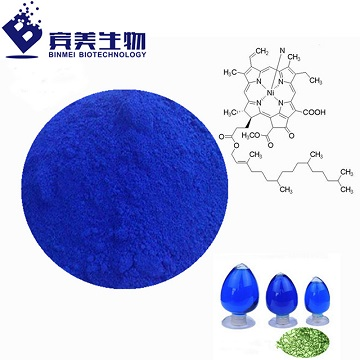 Spirulina Blue Powder Phycocyanin Natural Food Colorant