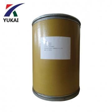 1,3-dibromo-5,5-dimethylhydantoin (DBDMH)