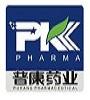 Cilindamycin phosphate