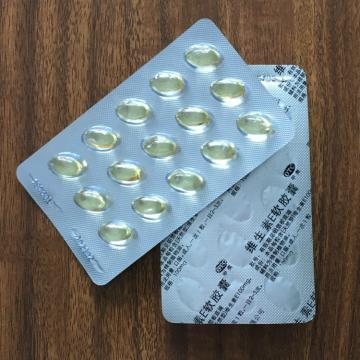 Vitamin E Soft Capsules
