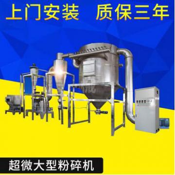 pseudo-ginseng pulverizer ultrafine grinder