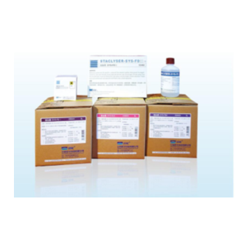 Application Reagents for Sysmex Series Hematology Analyzer 3