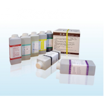 Application Reagents for ABX/ Beckman coulter Series Hematology Analyzer