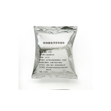 Abbott Special Dietary Nutrient Base Powder