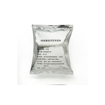 Abbott Special Dietary Nutrient Base Powder