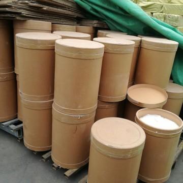 High quality 13605-48-6 3-[3',4'-(methyleendioxy)-2-methyl glycidate PMK with lowest price