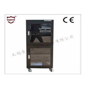 Moisture-proof cabinet DC8540L