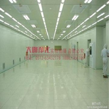 Food purification plant