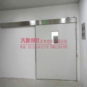 Automatic operating room doors