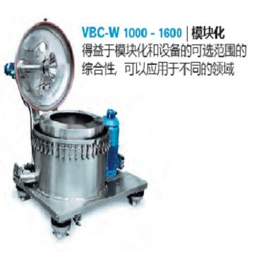 Horizontal vertical scraper centrifuge