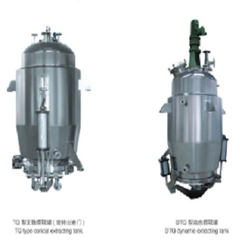 DTQ series multi-function dynamic extraction tank