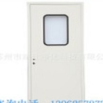 Suzhou manufacturer hot - selling professional can be customized medical purification doors of vario