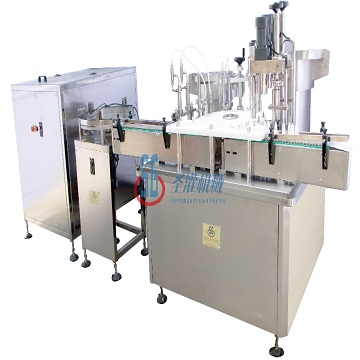 Eye drops bottle filling production linkage line sgdyj-2