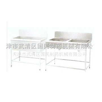 Stainless steel single item double bath