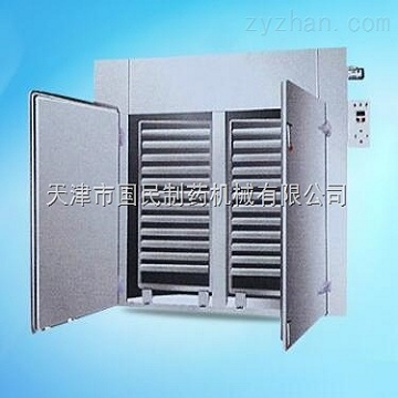 Stainless steel more shoe cabinet series