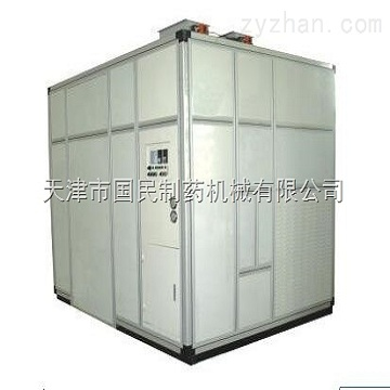Stainless steel wardrobe features