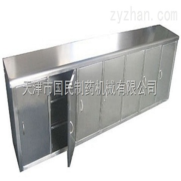 Stainless steel more shoe cabinet