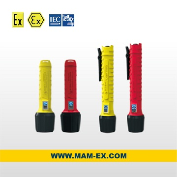 MFL Series explosion-proof hand lamp