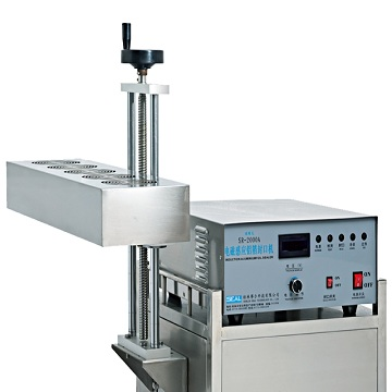 Air cooled electromagnetic induction aluminum foil sealing machine sr-2000a