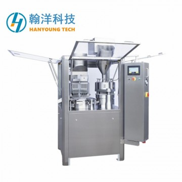 NJP-800C Automatic Capsule Filling Machine