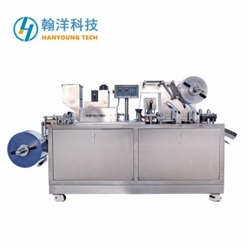 DPP-100 Flat Type Alu Pvc Blister Packing Machine