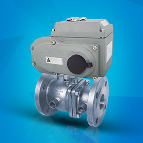 Pneumatic insulation flange ball valve