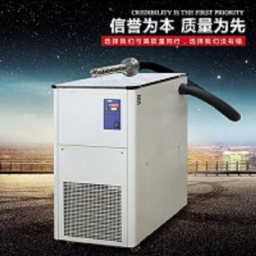 Cryo Cooler   CC-80